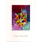 Dreidel of Many Colors - Box of 10 Cards 545-box