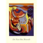 Bar Mitzvah - Box of 10 Cards 904-box