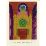 Synagogue de la Victoire, Paris - Box of 10 Cards 913-box