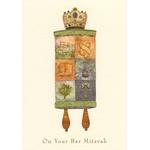 The Mosaic Bar Mitzvah Torah - Box of 10 Cards 916-box
