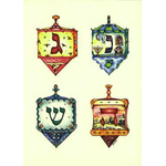 Four Dreidels - Box of 10 Cards 504-box