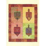 Four Mosaic Dreidels - Box of 10 Cards 524-box