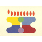 The Intersecting Menorah - Box of 10 Cards 525-box