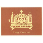 The Papercut Menorah - Box of 10 Cards 532-box