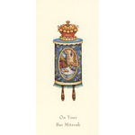 The Bar Mitzvah Torah - Box of 10 Cards 700-box