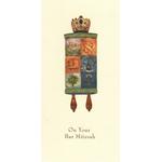 The Mosaic Torah (blue) - Box of 10 Cards 710-box