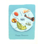 Adorned Blue Seder Plate - Box of 10 Cards 811-box