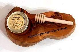 Rosh Hashanah Honey Dish Israeli olive wood handmade from Israel with kosher Honey Jar glass plate and wood sticks ho3 630118065
