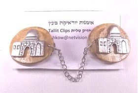 Olive wood Tallit Clips with Rachel's Tomb motive metal Judaica Israel (TC011) 174037252