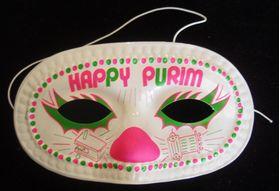 Purim Masks, dozen 1753DZ