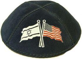 Israeli & American Flag Custom Kippah custom