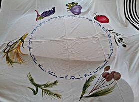 Wool Tallit, The Seven Species, Custom Tallit, Prayer Shawl, Talit, Jewish Prayer Shawl, Simchat Torah, Bar Mitzvah Tallit, Tallit For Boy 630730812
