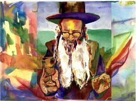 Amshinover Rebbe Amshinover Rebbe