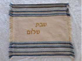 Housewarming Gift, New Home Gift, Handmade Gift, Judaica, Bread Cover, Shabat Shalom, Jewish New House Gift, Challah Cover, Jewish Decor 648908032