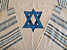Bar Mitzvah, High Holidays, Woven Tallit, Jewish Prayer Shawl, Cotton Tallit, Tallit Set, Tallit For Bar Mitzvah, Tallis, Star Of David 615813478
