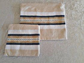 Tallit Bag, Tefillin Bag, Cotton Tefillin Bag, Judaica Gift, Jewish Gift, Bar Mitzvah Gift, Prayer Bag, Woven Tallit Bag, Tefillin Case 633597312