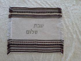 Housewarming Gift, Handmade Home Gift, Judaica Gift, Bread Cover, Shabat Shalom, Jewish New House Gift, Challah Cover, Jewish Decor 662794441