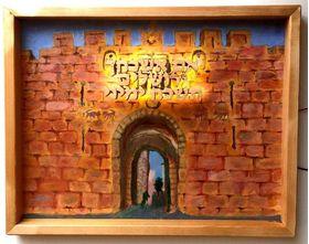 The lion gate Jerusalem, Judaica wood art and acrylic multi-techniques painting from Israeli artist Jerusalem 5 535631825