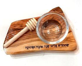 Rosh Hashanah Honey Dish Israeli olive wood handmade from Israel with kosher Honey Jar glass plate and wood sticks ho4 617494364
