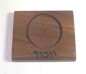 Wooden Yahrzeit Candle holder Yizkor Ner Zikaron Neshama Judaica Jewish I09 247894848