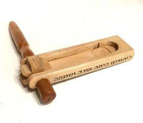 Purim Grogger, wooden Jewish traditional Grogger Rattler Noisemaker for Purim VERY LOUD SOUND G17 489061089