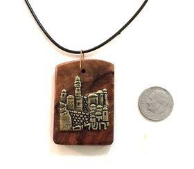 Jerusalem Necklace, Bat Mitzvah gift, Olive wood art pendant necklace with Tower of David Jerusalem Judaica ירושלים Israel P185 561763017