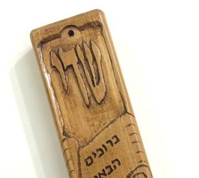 Israeli Handmade Judaica art Welcome wooden Mezuzah case (M024) 78282136