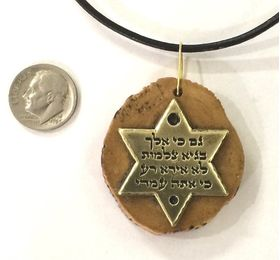 Bat Mitzvah gift, Israeli art Olive wood pendant Star of David Hebrew Judaica Israel P109 229723985