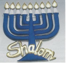 Satin Wall Decoration: Menorah with Flames AC500