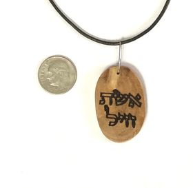Bat Mitzvah gift, Israeli Olive wood art pendant necklace engraved Eshet Chayil Woman of Valor אשת חיל Judaica Israel P173 481559789