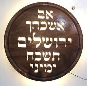 Jerusalem, Wooden hollow Hebrew אם אשכחך ירושלים letter large wall décor Judaica art LED light paint6 549363671