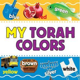 My Torah Colors MTCH