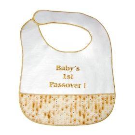 Baby's First Passover Baby BIb 101BFP
