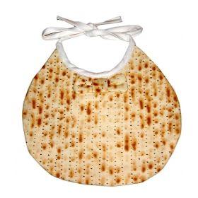 Matzah Round Baby Bib 411MAT