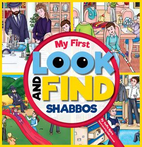 My First Look and Find - Shabbos LFSH
