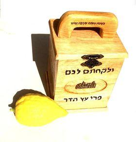 Holiday gift Wedding gift, Wooden Etrog box, Jerusalem souvenir especially for Succoth Jewish holiday 2 569049513