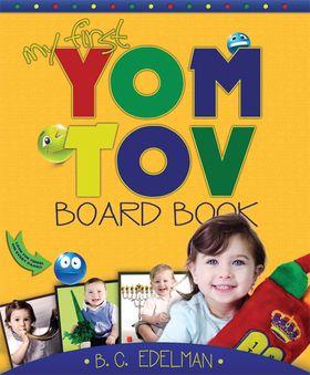 Yom Tov Board Book YTBH