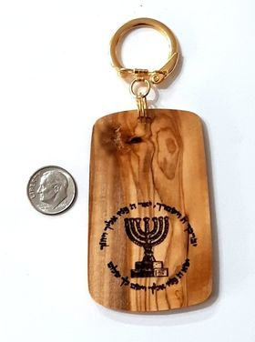 Birkat Kohanim engraved décor, Menorah keychain / pendant, Israeli souvenir olive wood necklace Judaica Israel Charms P204 596723352