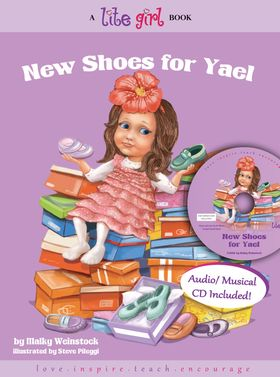 Lite Girl #2: New Shoes for Yael NSYH