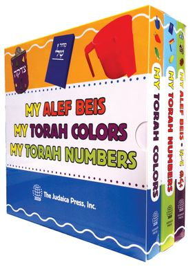 My Torah Board Books Set MTB3V