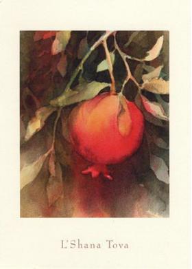 The Ripened Pomegranate - Box of 10 Cards 365-box