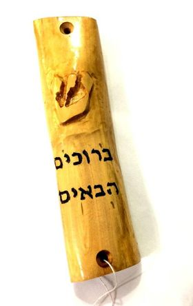 Wedding gift, Israeli handmade, Wooden Mezuzah ,Olive wood large Mezuzah case ברוכים הבאים Judaica welcome M112 566242428