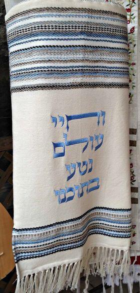 Judaica, Torah Cover, Weaving Art, Israel, Jewish, Torah Mantles, Synagogue, High Holidays, Cotton Torah Cover, Israeli Art, Jewish Decor 662803013