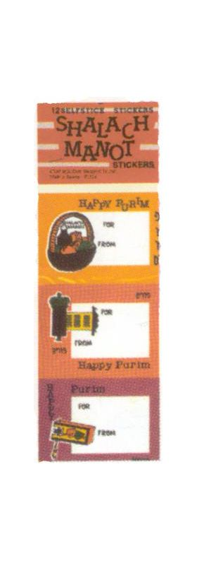 Purim Gift Tags: Shalach Manot Tags, last pkg. 1805P